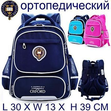 University Of Oxford school bag waterproof Reflective Kids backpack for boys girls Spinal care weight lighten Orthopedic bags