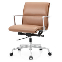 M347 Office Chair In Italian Leather (Color Options)