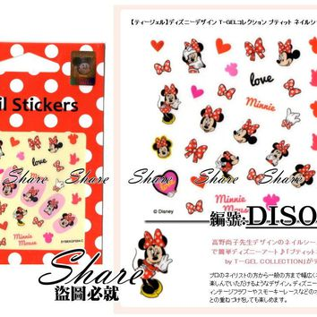 14pcs Disney Mickey Family 3D Sticker Nail Art Manicure DIY ShareNail Taiwan DIS
