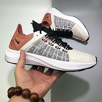 Nike EXP-X14 WMNS Woman Men Fashion Sneakers Sport Shoes