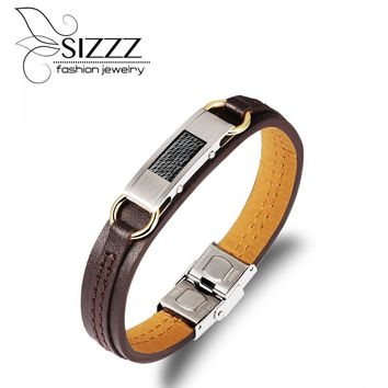 SIZZZ 20.5cm Long 12mm Wide Fashion bracelet jewelry mixed batch of simple personality wild hot leather bracelet  for men