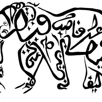 Elephant Arabic Art Calligraphy Original Print
