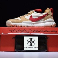 PEAP Tom Sachs x NikeCraft Mars Yard 2. 0 Natural Sport Red Maple Men's Running Shoes Trainers
