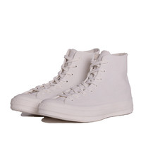 Converse X Maison Martin Margiela Chuck Taylor High-Top White Crimson Red | SOTO Berlin