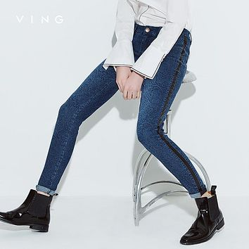 VING New Women Leather Patchwork Skinny Jeans Lady Slim Fashion Denim Full Lenght Pencil Pants Lady Mid Waist Jeans Plus Size