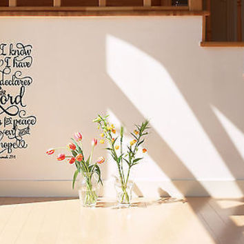 For I Know The Plans I Have For You quote wall sticker decal wall art decor 5494