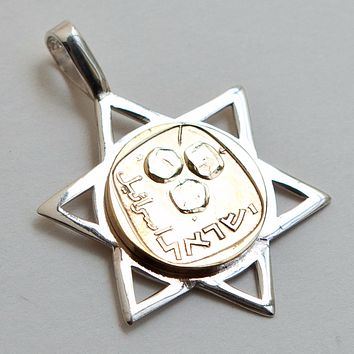 Coin Necklace, Star of David, Jewish Jewelry, Israeli Coin Jewelry
