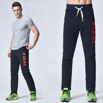Casual Plus Size Men's Fashion Pants Sportswear [6541360963]