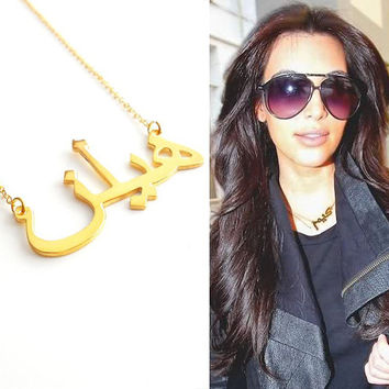 Arabic Name Necklace,Personalized Arabic Necklace,Customized Arabic Necklace,Custom Celebrity Necklace,Any Name Jewelry,Gold Plated Necklace