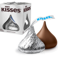GIANT HERSHEY KISSES