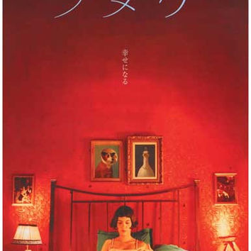 Amelie Movie Poster 11x17