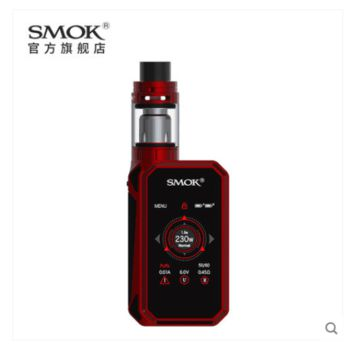 Best Hot Original G PRIV 2 230W Electronic E Pen Cigarettes Vape Kit Tank OLED