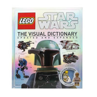 LEGO STAR WARS UPDATED AND EXPANDED VISU