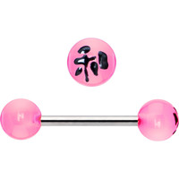 Pink and Black Peace Chinese Symbol Barbell Tongue Ring