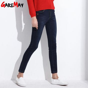 New Jeans For Women High Waist Stretch Mom Jeans Slim Casual Stretch Pants Elastic Waist Bottoms
