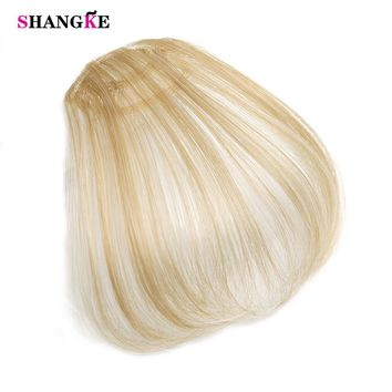 SHANGKE Fake Long Blunt Bangs Mini Clip-In Hair Extension Synthetic False Hair piece Fringe Seamlessly Natural clip On For Woman