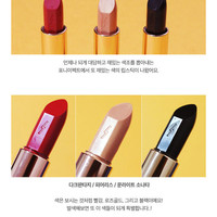 Buy MEMEBOX PONY EFFECT Outfit Velvety Lipstick (12 Colors) | YesStyle
