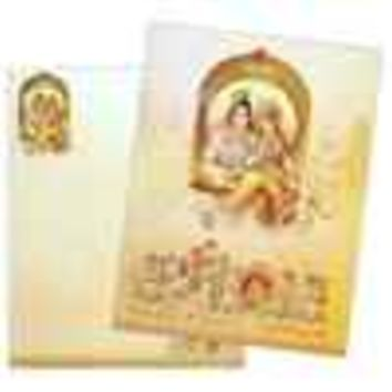 Doli-Baraat Indian Invitation Card-KNK1074