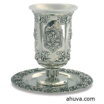 "Nickel Kiddush Cup, ""Columns""Grapes 12  Cm"