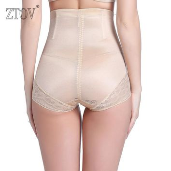 ZTOV Postpartum Maternity pants Bandage High Waist Belly Band Panties for Pregnant Women Underwear Clothing Body Shaper Pants
