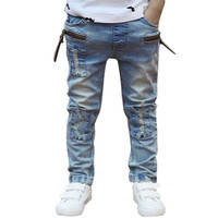 Boys casual  jeans