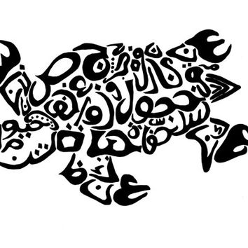 Turtle Arabic Calligraphy Art Print Original Drawing