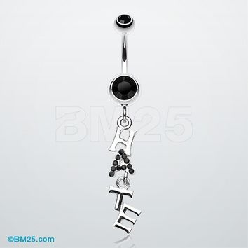 'HATE' Dangle Belly Button Ring