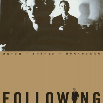 Following (Japanese) 11x17 Movie Poster (1998)