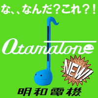 Otamatone from Maywa Denki (Blue)