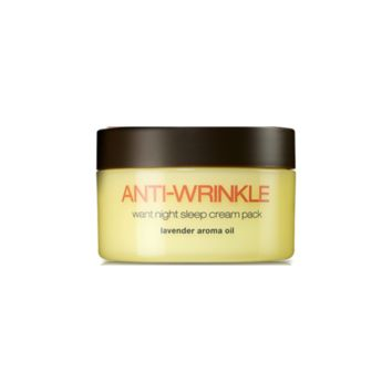 GOODAL Anti-Wrinkle Sleep Cream Pack - Soko Glam