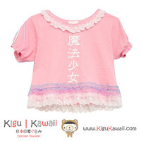 New Simple Sweet Lolita Harajuku Japanese Style Tops Fancy Lace Clothing KK706