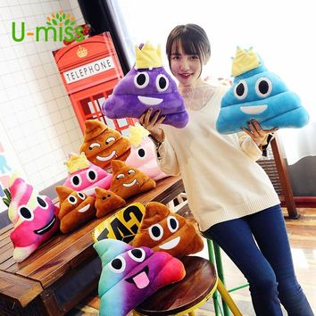 U-miss New Feces Bucket Plush Toys Stool Pillow Poop Doll Funny Expression Pillow Creative Birthday Gift