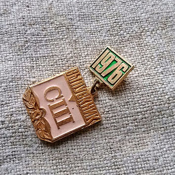 Graduation 1976 Soviet vintage medal Graduating high school Graduate diploma Lamp of knowledge Retro lapel badge USSR memorable souvenir