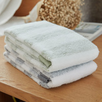 Bedroom Hot Deal On Sale Gifts Cotton Towel [11641281999]
