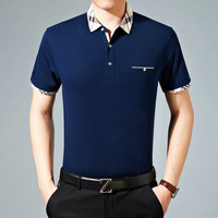 Men Cotton Short Sleeve Men's Fashion Stylish Summer T-shirts [6542497091]