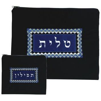 Set: Velvet Talit and Tefillin Bags 36*29cm- with Square Appliqu?