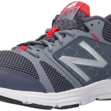 New Balance Men's 577v4 CUSH+ Training Shoe Grey/Red 7 D(M) US