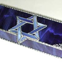 "Jewish Design - Blue Stained Glass Jewelry Box - 3 1/2"" x 8 1/2"""
