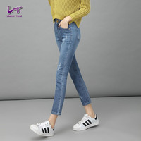 2016 Fashion Hot Likener Trend Women Jeans Skinny Ankle-Length Straight Jeans High Elastic Slim Jeans best selling online