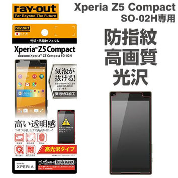 Rayout LCD Screen Protecting Film for Xperia Z5 Compact (Glossy / Transparent)