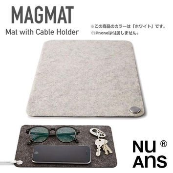 NuAns MAGMAT Mat with Cable Holder (White)