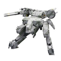 Kotobukiya Plastic Model Metal Gear Solid  : Metal Gear REX