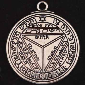 Seal of Jupiter | Solomonic Seal | Goetia | Pendant