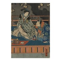 Mitsuji Preparing Tea Japanese Vintage Art Poster