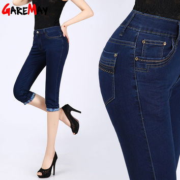GAREMAY Cropped Jeans Female Women Summer Capris High Waist Plus Size Denim Pants Skinny Dark Blue Stretch Pants Slim New 315