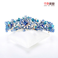 Gorgeous girl crown crystal tiara blue&red rhinestone princess hair ornaments hairband prom bride wedding accessories fanghui