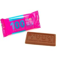 Dylan's Candy Bar 100 Calories Caramel Bar