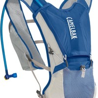 CamelBak Marathoner Hydration Vest - Free Shipping at REI.com