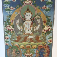 Avalokiteshvara with a Teal Halo