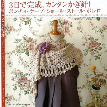 Crochet Collar Shawl Poncho Japanese eBook Pattern (CRO06), Instant Download, PDF